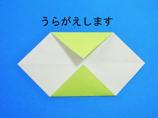 簡単 折り紙 折り紙 猫 簡単 : xn--o9ja9dn55ayerin411bcd3afbgz3gd4y.jp