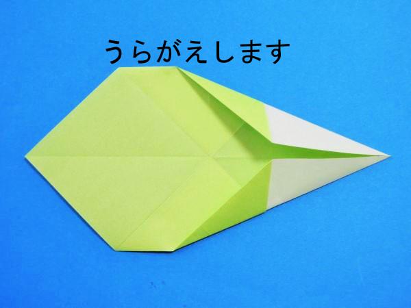 ハート 折り紙 折り紙猫の作り方 : xn--o9ja9dn55ayerin411bcd3afbgz3gd4y.jp