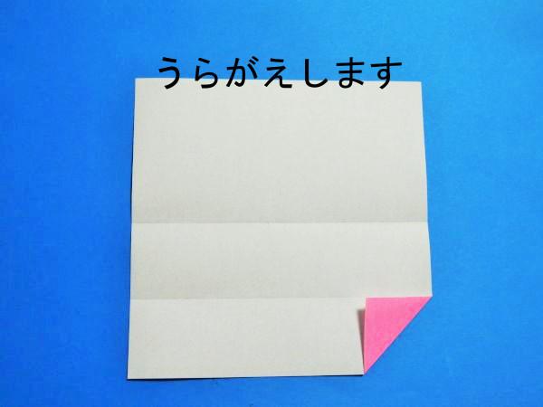 折り 折り紙 お正月 折り紙 折り方 : xn--o9ja9dn55ayerin411bcd3afbgz3gd4y.jp