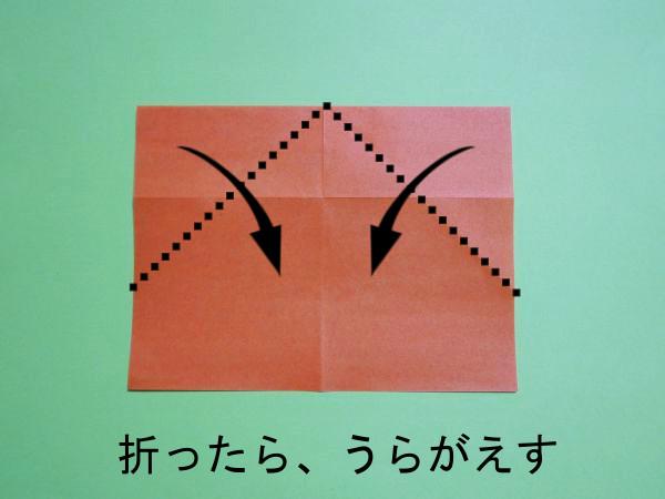 簡単 折り紙:折り紙 指輪 作り方-xn--o9ja9dn55ayerin411bcd3afbgz3gd4y.jp