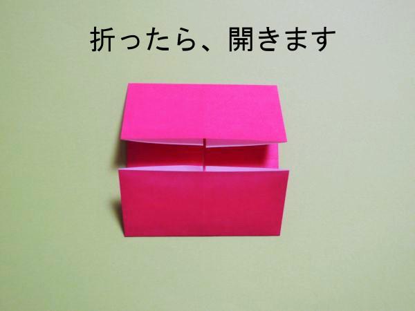 簡単 折り紙 折り紙でハートの作り方 : xn--o9ja9dn55ayerin411bcd3afbgz3gd4y.jp