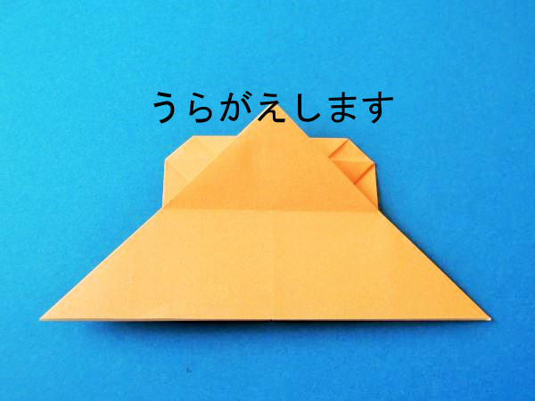 簡単 折り紙:折り紙 しおり 折り方-xn--o9ja9dn55ayerin411bcd3afbgz3gd4y.jp