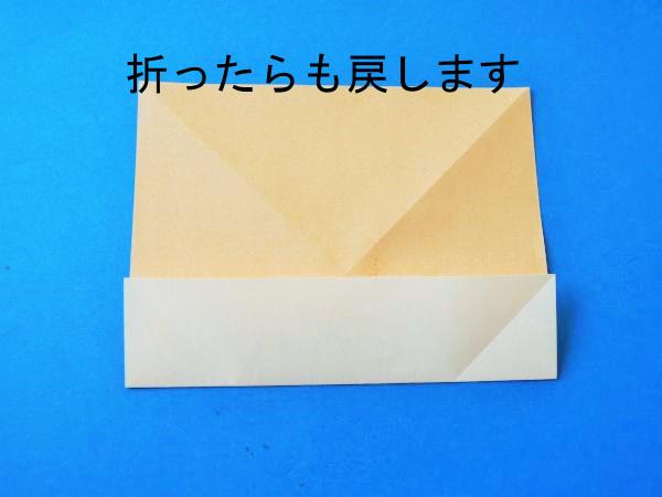 クリスマス 折り紙 折り紙 しおり : xn--o9ja9dn55ayerin411bcd3afbgz3gd4y.jp