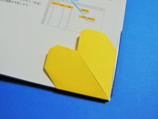 クリスマス 折り紙:折り紙 しおり-xn--o9ja9dn55ayerin411bcd3afbgz3gd4y.jp