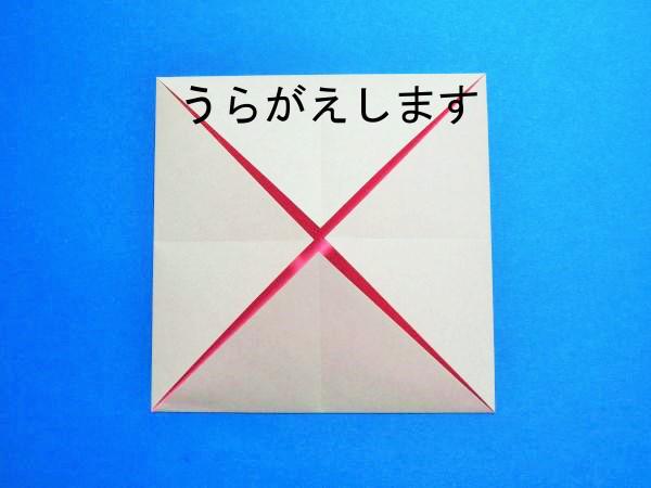 簡単 折り紙 ハートの作り方 折り紙 : xn--o9ja9dn55ayerin411bcd3afbgz3gd4y.jp
