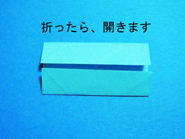 折り 折り紙:節分 折り紙 折り方-xn--o9ja9dn55ayerin411bcd3afbgz3gd4y.jp