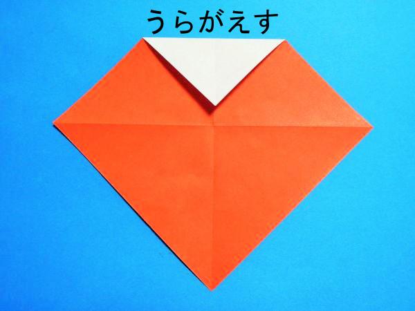 ハート 折り紙:折り紙くま折り方簡単-xn--o9ja9dn55ayerin411bcd3afbgz3gd4y.jp