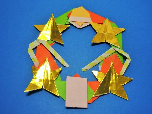 クリスマス 折り紙 : 折り紙 星 折り方 : xn--o9ja9dn55ayerin411bcd3afbgz3gd4y.jp